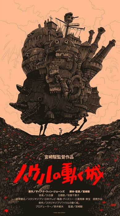 Howl's Moving Castle - Variant-Olly Moss-poster