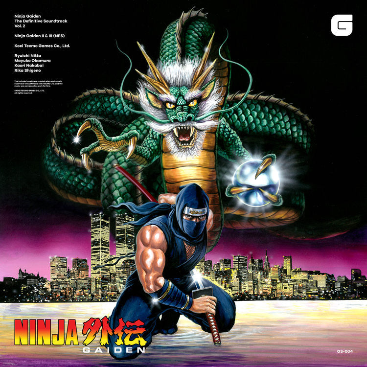 Ninja Gaiden - The Definitive Soundtrack Volume 2 - 2XLP (PRE ORDER)