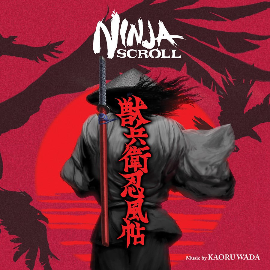 Ninja Scroll - Original Soundtrack LP
