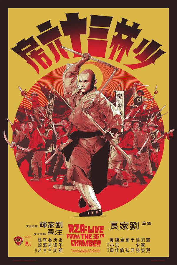 The 36th Chamber of Shaolin (Austin Tour Poster)