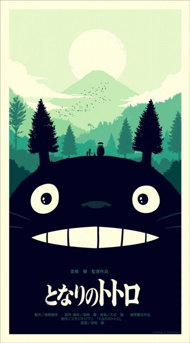 My Neighbor Totoro   Variant Olly Moss poster