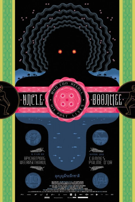 Uncle Boonmee Who Can Recall His Past Lives Chris Ware poster