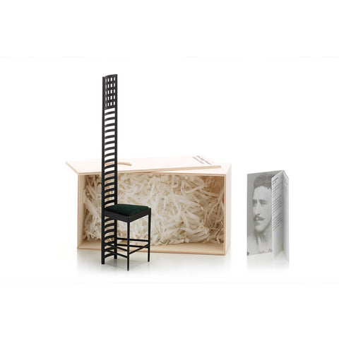 Hill House 1| Miniature | Vitra
