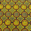 African Print (90213-4) Fabric