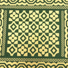 African Print (90193-6) Fabric