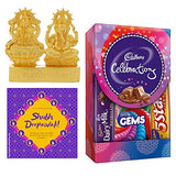 गैलरी व्यूवर में इमेज लोड करें, Webelkart Premium Diwali Gift Combo of Gold Plated Laxmi Ganesha Idol, 1 Cadbury Celebrations Gift Pack