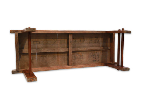 """Shoji"" Bench, Japanese, Early 20th century"