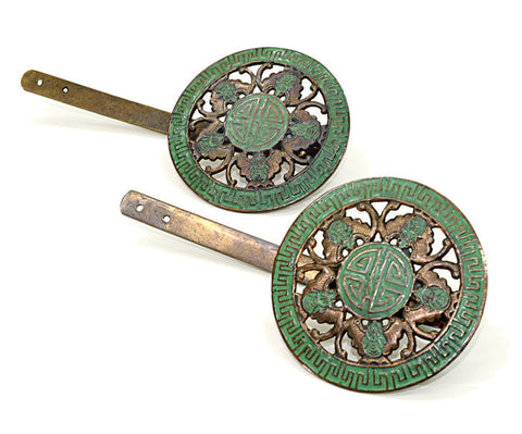 Antique Chinese Curtain Tiebacks