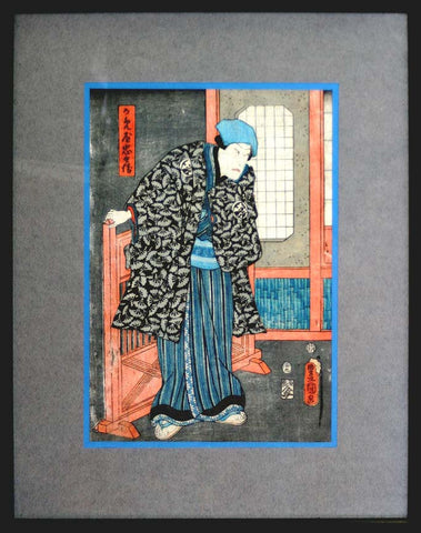 Japanese Woodblock Art Print of a Kabuki Character by Kunisada