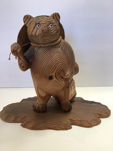 Tanuki Figure, Japanese Raccoon Dog, Wood, Mid-century