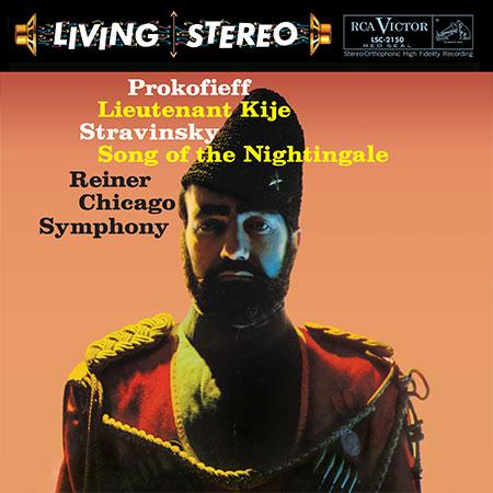 Fritz Reiner - Prokofiev: Lieutenant Kije/ Stravinsky: Song of the Nightingale - Analog Productions LP