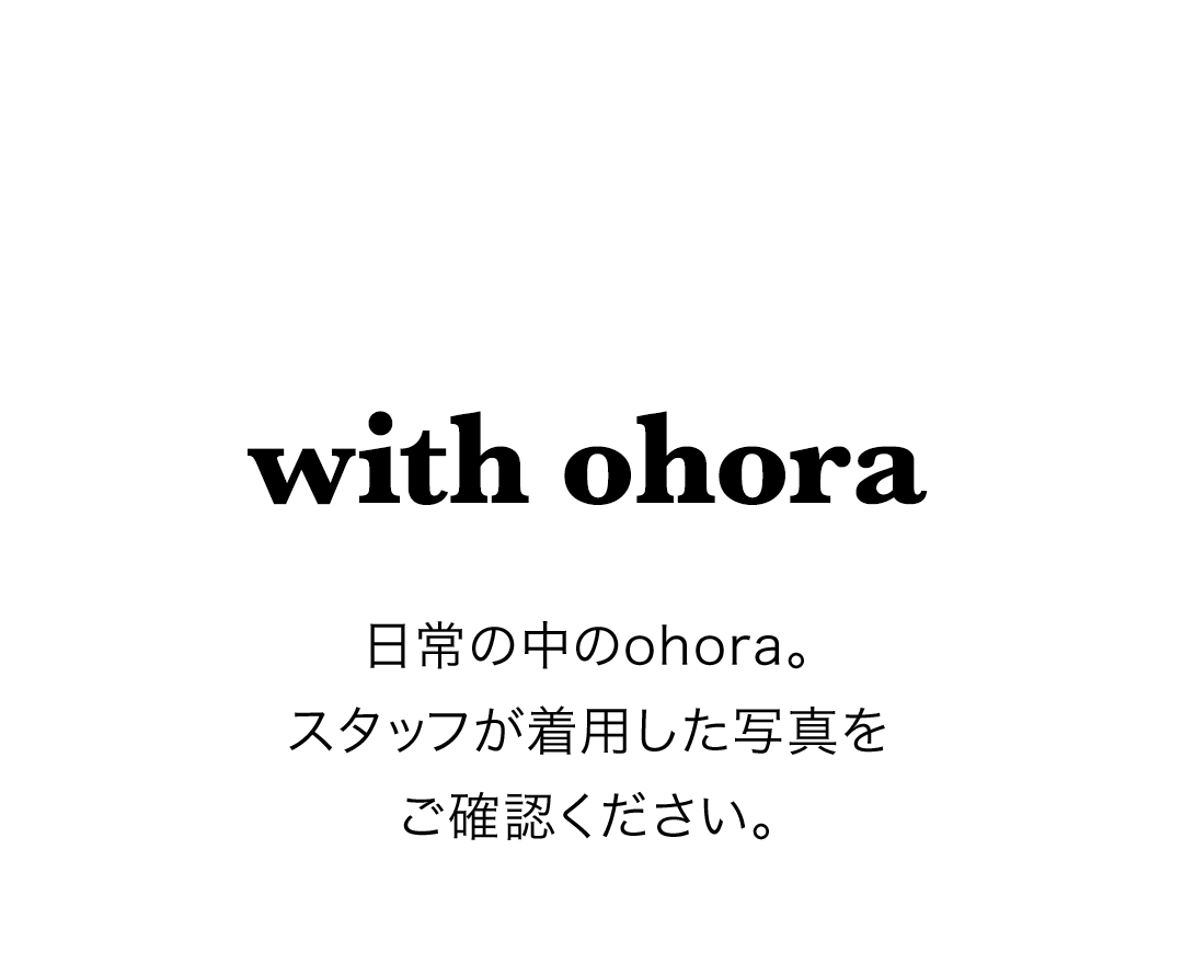 with ohora