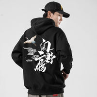 Mens Printed Fleece Hoodies 2019 Winter Men Casual Chinese Style Pullover Hooded Sweatshirts Male Hip Hop Streetwear GM188