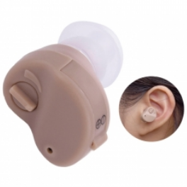 Deaf Hearing Aids with an In-Ear Canal Sound Amplifier