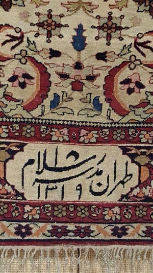 Carpets of Tehran