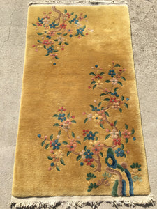"Vintage 1940's Small Chinese Oriental Rug  2'5""x 4'4""  SOLD"