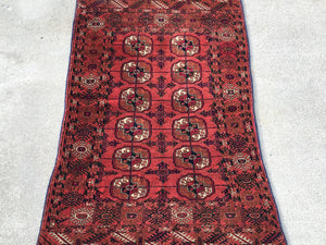 Antique Hand-Knotted Turkomen Oriental Rug.  3'x 4'5""