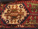"Antique Turkish Saddle Bag 3'9""x 2'6"""