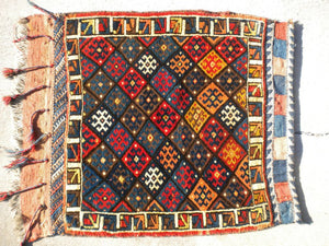 Semi-Antique Kurdish Jaff Tribal Rug
