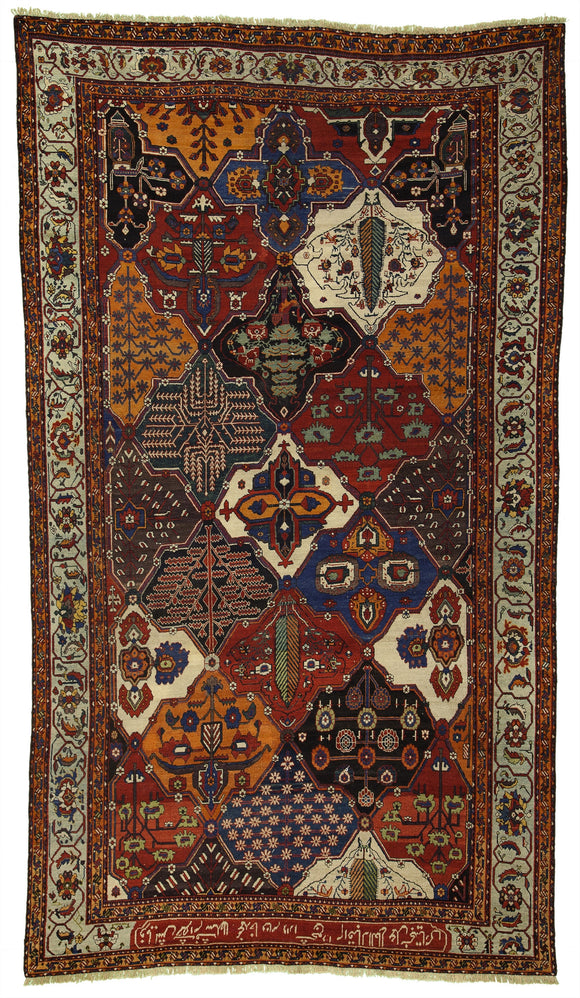 Antique Persian Bakhtiari Carpet         7'5