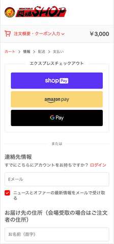 purchase_guide_03