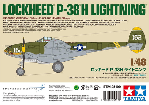 TAMIYA 25199 Lockheed P-38 H Lightning 1:48 Plastic Kit - White Box Ltd Edition
