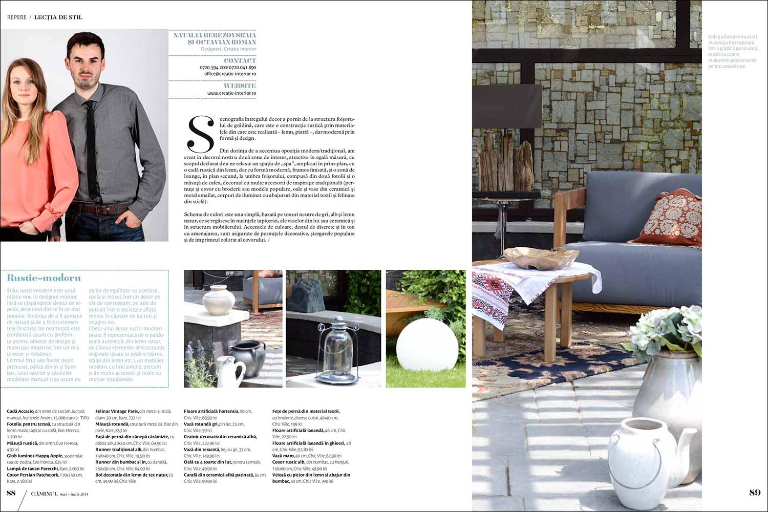 interior design magazine Caminul