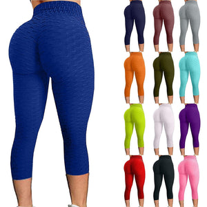 Anti-Cellulite Compression Lift Leggings for Women