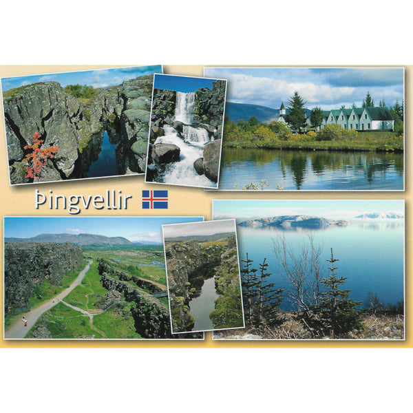 Postcard, Thingvellir multiview