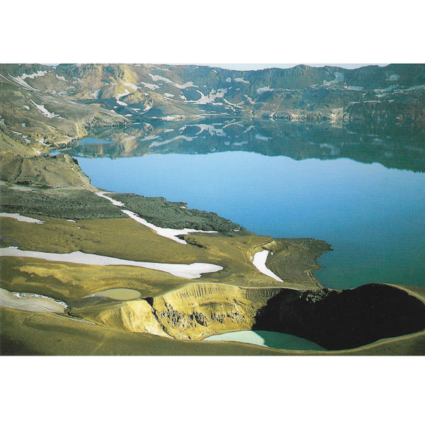Postcard, Víti crater and Lake