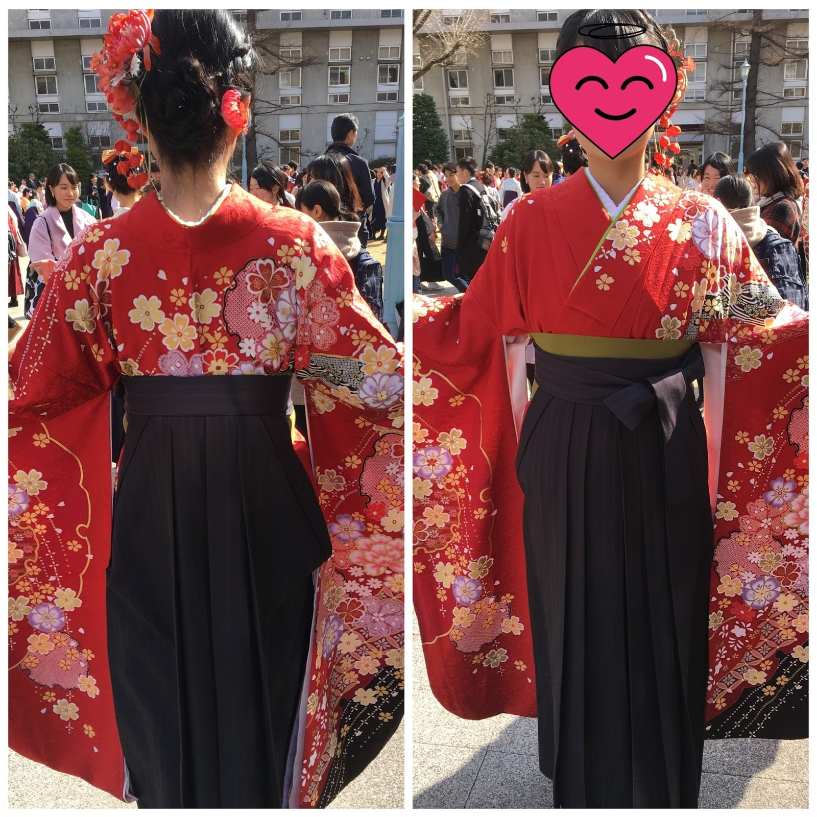 What Is A Hakama