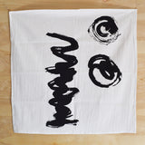 Graphic Black Zig Os Print Kitchen Towel