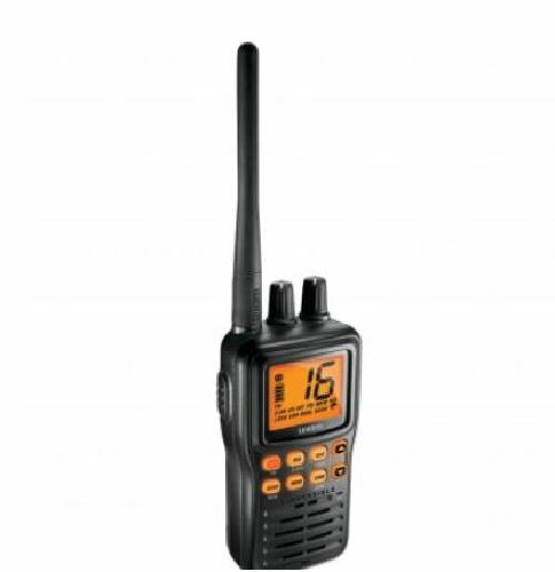Uniden Handheld 2 Way Marine VHF Radio with NOAA Weather Band