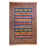 "Suzani Afshar Hand-Knotted Rug (7' 6"" x 5' 3"")"