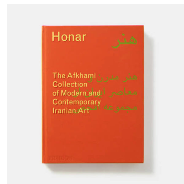 Honar The Afkhami Collection of Modern and Contemporary Iranian Art
