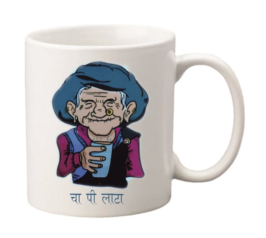 Cha Pi Laata Mug Love Dehradun Mug Collection
