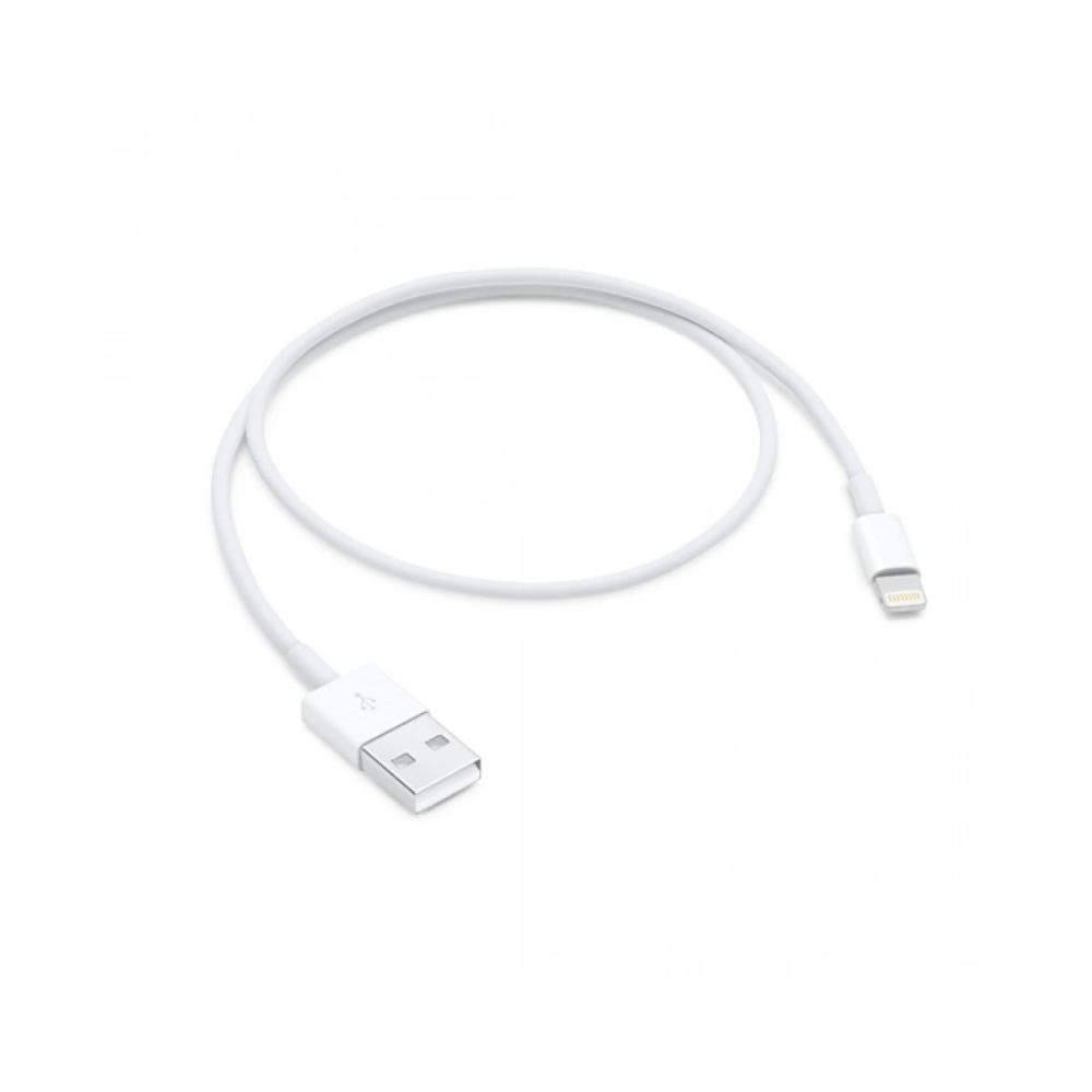 Lightning To USB Cable (2M)