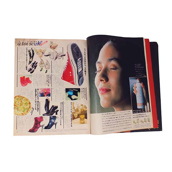 ELLE JAPON 1989 - shop sideara