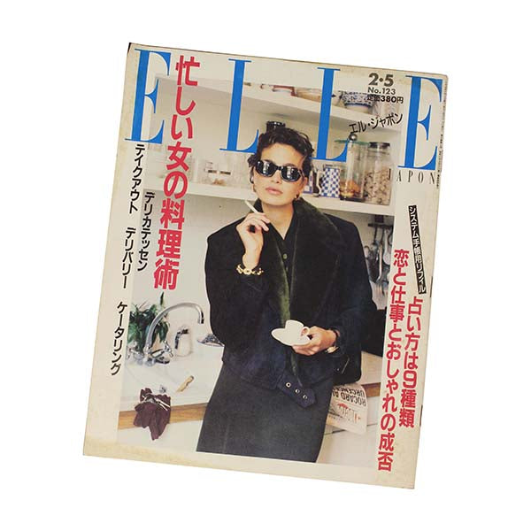 ELLE JAPON 1989 - NIN3 shop till you pop