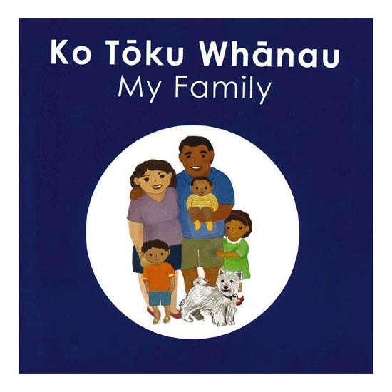 Bilingual Book:My Family