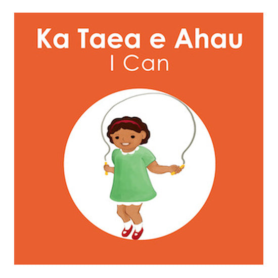Bilingual Book:I Can