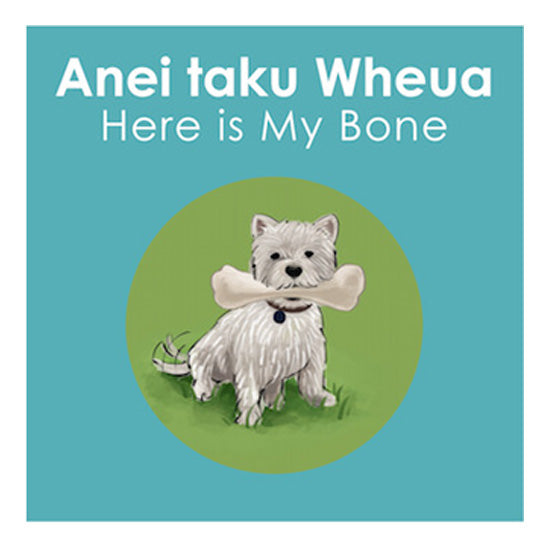 Bilingual Book:Here is My Bone