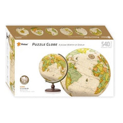 Globe of the World - Yellow Marble Earth Globe 540 pce
