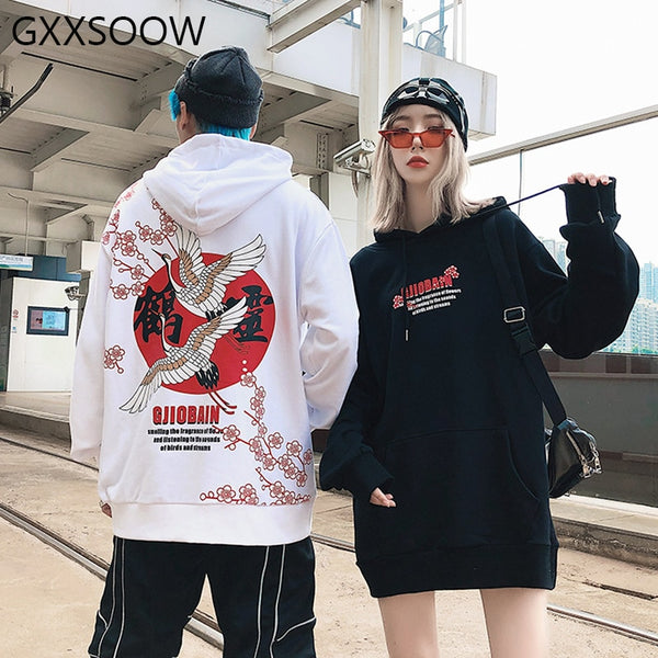 Hip Hop Streetwear Hoodie Men Harajuku Fashion Chinese Style Printing Hoodies and Sweatshirts 2019 Autumn Male Tops MG275