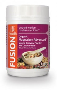 FUSION Magnesium Adv 150G - Natural Food Barn