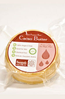 SG CACAO BUTTER 250GM - Natural Food Barn