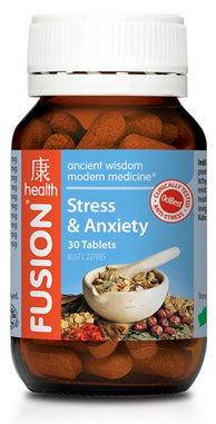 FUSION Stress and Anxiety 120T - Natural Food Barn