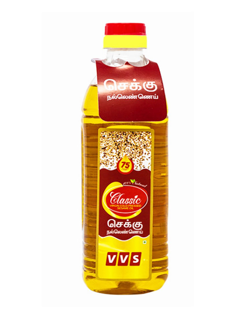 vvs cold pressed oil