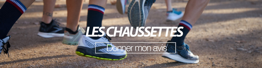 projet de chaussettes made in france