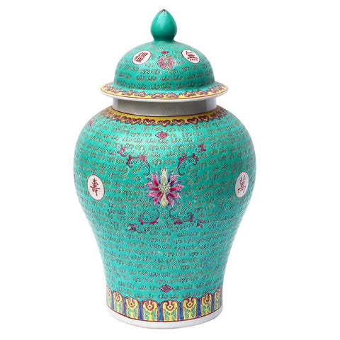 Teal Longevity Porcelain Temple Jar